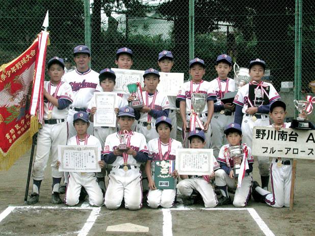 2002年Aチーム 宮前区秋季少年野球大会 優勝