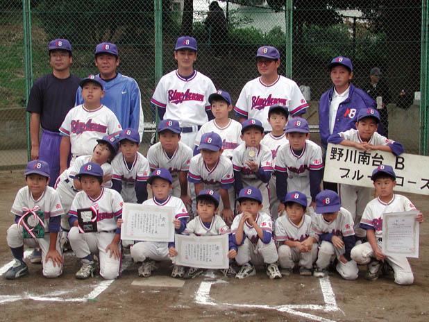 2002年Bチーム 宮前区秋季少年野球大会 準優勝