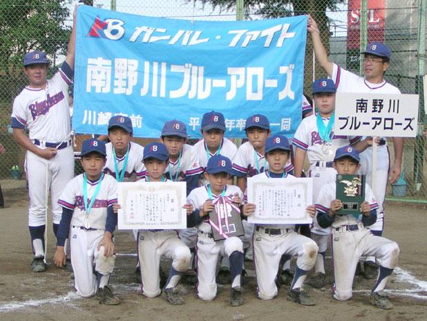 2003年Aチーム 宮前区秋季少年野球大会準優勝