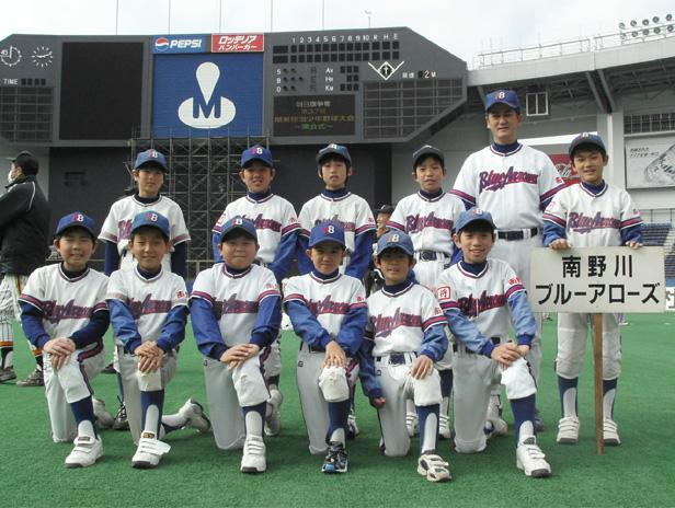 関団連春 開会式 千葉マリンスタジアム