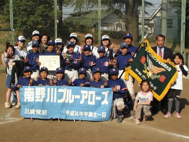 2009年 グリーンカップ少年野球大会 優勝