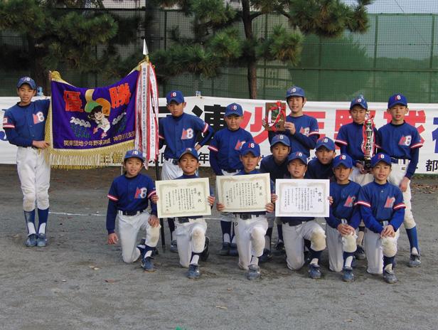 2009年 関団連秋季大会 優勝