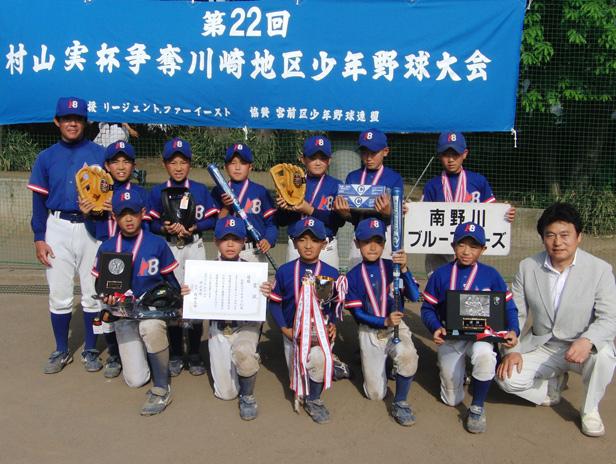 2010年 第22回 村山実杯 優勝