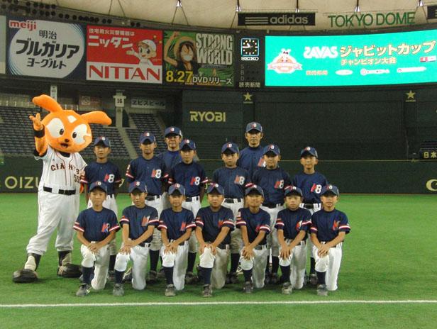 ジャビットカップチャンピオン大会 東京ドーム 開会式