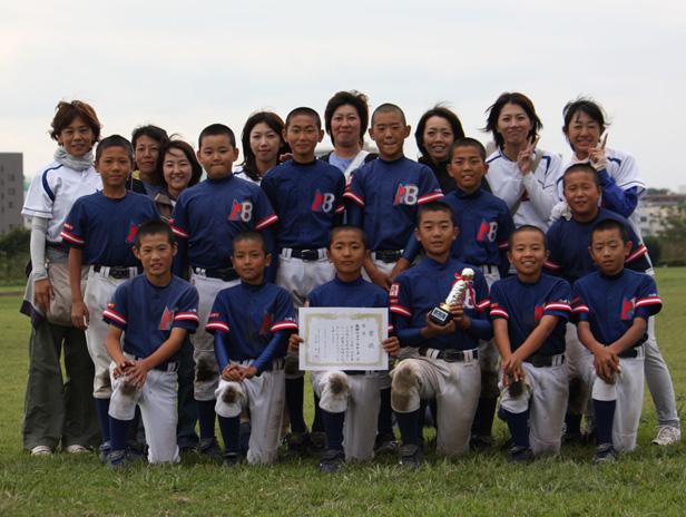 2010/9/26 多摩川流域少年野球大会 優勝