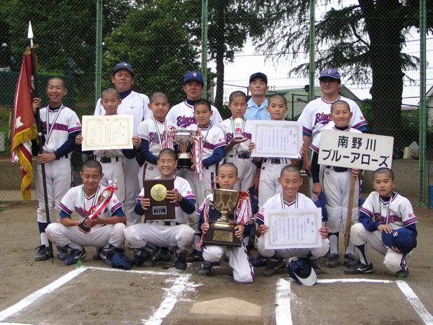 2006 宮前区防犯少年野球大会 優勝