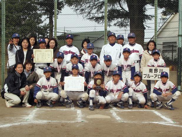 宮前区春季少年野球大会 準優勝